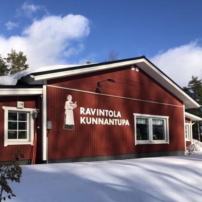 Ravintola Kunnantupa, Hollolan Kirkonkylä